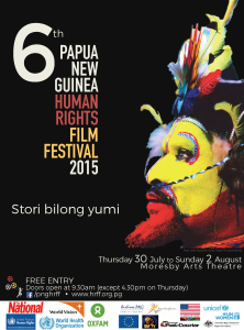 Postcard for the Papua New Guinea Human Rights Film Festival 2015 showing a man's face wearing  ceremonial face paint and headdress